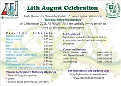 14th August Celebrations By Urdu University Chemistry Club