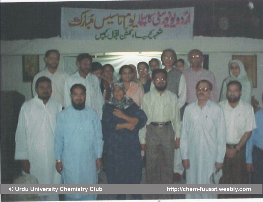 1st Anniversary of FUUAST 2002-2003, celebrated by Urdu University Chemistry Club on 12-13 November, 2003